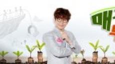매일경제TV 정보프로그램 '매거진투데이' 9월4일 첫 방송