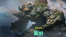 ['펜타스톰' 영웅탐구생활 #2]한타 승리의 핵심! 선봉장 '탱커' 완전정복