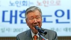"""이중근 부영 회장 """"노인이 존경받는 나라 만들겠다"""""""