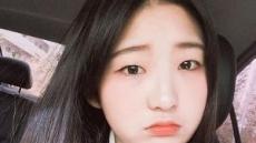 """경찰조사 끝낸 최준희, SNS에 """"나는 나을 수 있을까"""""""