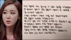 """'음주운전' 구새봄, SNS에 """"단 한번의 실수""""…나머지 게시물 다 지워"""