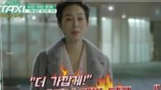 """유서진 """"'품위녀' 롱 퍼 코트, 2000만원 넘어…촬영때 애간장"""""""