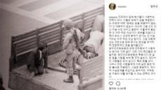 """허지웅 """"전두환 측근, 담배회사 전략과 유사"""""""