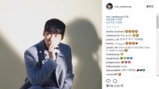 '조작' 남궁민, 해외 팬들의 응원..,글로벌 스타 인증