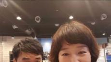 배동성♥전진주 오늘 비공개결혼… '새 출발합니다'