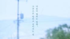 방탄소년단, 새롭게 선보이는 '러브 유어셀프' 시리즈 내년까지 간다
