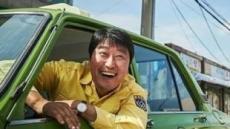 '택시운전사', 개봉 11일 만에 700만 돌파…올해 최단 기록