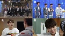 'SNL 코리아 시즌 9' 워너원 매력 푹 빠질 코너 풍성했다