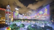 홍콩의 지상 최고 '3D 펄스 야경 조명쇼' 개막