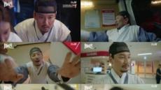 '명불허전' 김남길, 허임의 신문물 체험기..또 하나 '인생 캐' 예감