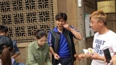 '너는내운명' 추자현이 중국에서 만드는 '관시'