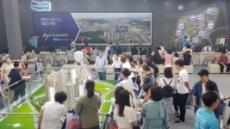 '김해 주촌 두산위브더제니스' 견본주택 1만5000여명 방문