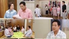 '아버지가 이상해', 명배우 김영철의 명연기