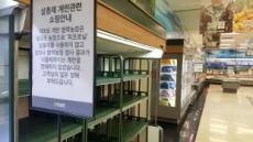 '계란 포비아' 닥친 유통업계… 판매중단 이어 환불사례 빗발쳐