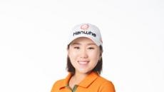 KLPGA의 세계랭킹…최혜진 26위, 제시카 코다 제쳐