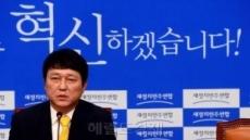 """최재성 """"박원순·이재명의 정발위 참여? 쉬운 문제 아냐"""""""