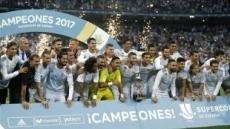 레알 마드리드 바르샤 꺾고 5년만에 스페인 슈퍼컵 우승