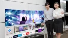 """""""이 노래 뭐였더라""""…음원 식별해 주는 삼성전자 스마트 TV"""