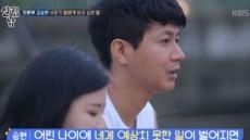 """'살림남2' 김승현, 딸 남친 소식에 걱정 """"그 아빠에 그 딸 소리 들을까…"""""""