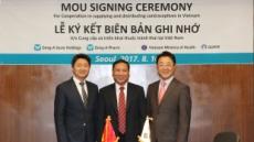 동아쏘시오그룹, 베트남 정부와 사전피임약 공급 양해각서 체결