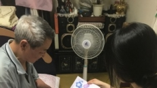 성동구, 중장년 1인가구 전수 조사