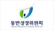 文 정부, 공정경제 확립 위해 '상생결제제도' 확대한다