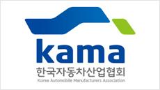 """한국자동차산업협회, """"협력적 노사관계 위해 교섭력 균형 필요"""""""