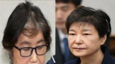 '나쁜사람' 지목한 공무원과 대면한 朴, '금고지기' 조우하는 崔
