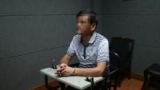 中 범죄소설 작가, 실제 4명 살인혐의로 체포