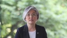 강경화 외교부 장관, 24~25일 러시아행