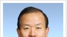 국회, 김이수 헌재소장 후보자 임명동의안 표결 합의