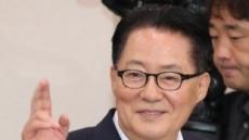 """박지원, 文 기자회견 극찬…""""박근혜와 너무 비교돼"""""""
