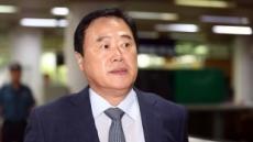 """'나쁜사람' 진재수 """"靑 보고자료 박원오에 유출…안 좋은 일 직감"""""""