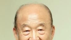 대한적십자사 제29대 박경서 회장 취임