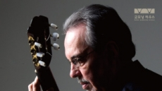 세계적 기타리스트 페르난데즈, 굿모닝하우스서 공연