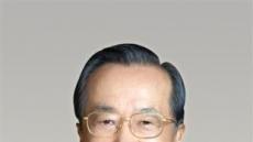 김재철 동원그룹 회장, GIST 명예박사 학위수여