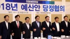 """김동연 """"11조원 규모 세출 구조조정 단행한다"""""""