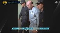 """유시민 """"전두환 회고록, 범죄자가 자기 범죄 부인"""""""