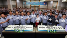 한국지엠, 1분에 1대씩 생산…누적 생산 1000만대 돌파