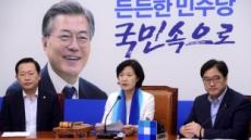 """우원식, 대만 대정전 사태 """"탈핵 때문 아니다"""" 항변"""