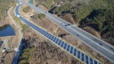 道公, 태양광발전 수익으로 복지시설 태양광발전설비 지원