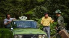 1000만명을 움직인 '택시운전사'