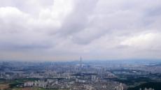 [헤럴드포토] '구름이 가득한 서울 하늘'