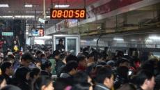 中 베이징 지하철 장기간 통근 시 암 발병 위험 ↑