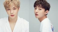 """'워너원' 강다니엘&윤지성, """"독립 레이블 통해 적극 지원한다"""""""