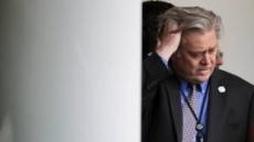 '주한미군 철수' 발언 배넌 백악관 수석전략가 전격 경질