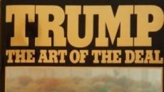 """트럼프 자서전 작가 """"트럼프 올해 사임할 것"""""""