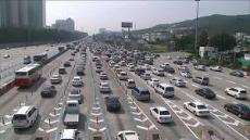 주말 '비 소식'으로 고속도로 원활, 11시부터 교통량 증가할 듯