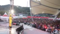 '국내 최대 트로트축제' 제3회 진안고원 트로트 페스티벌 10월 열린다