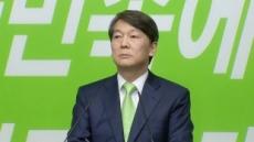 안철수 '당대표 승부수' D-7… 결선투표 핵심 변수